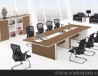 朝阳区会议桌定做 长条会议桌定做各种款式会议桌定做