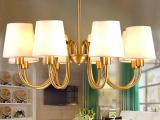 欧式全铜灯 美式乡村铜灯欧式简约客厅吊灯卧室餐厅田园灯饰灯具