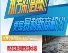 楠泽智能净水系统,设备免费提供,全国市场空白招商