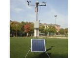 ZK-YD10A移动气象站,自动气象站,小型气象站(北京)