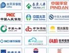 【车险0元购平台加盟】加盟官网/加盟费用/项目详情