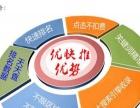 巩义百度360搜狗首页霸屏推广快速上线免费建站