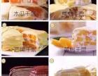 提拉米苏榴莲千层蛋糕