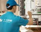 云阳2手家电空调品牌维修电话