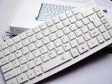 AP巧克力小键盘 USB小键盘 笔记本电脑外接键盘 迷你不带数字