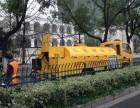 宁波市江东区管道机器人检测,管道疏通清洗