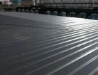涿州彩钢板安装搭建厂家活动板房制作
