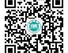广州学历教育帮你提升学历