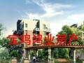渭滨东高新在水一方 3室2厅2卫 142平米