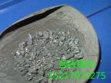 专业处理各种锡(含铅、环保、含其他)