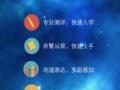学英语,来漳州悦学新概念英语学校