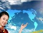 国内空运 国内航空物流 冻品 急件空运