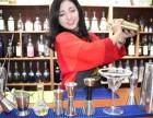 福州哪里能学调酒师,正规调酒师培训,拿调酒师证书