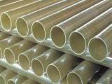 玻璃钢管厂a青海乌兰县玻璃钢管a玻璃钢管厂家