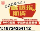 杭州正规期货配资平台恒指原油3000元起-0利息