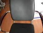 低价出售二手办公椅椅子