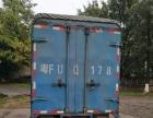 出售小型货车
