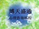 上海心理咨询 得抑郁症了 抑郁症心理咨询