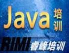 成都市天府大道上的Java培训机构