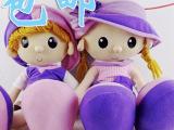 正版雅皮士布娃娃 情侣布娃娃 可爱公仔 毛绒娃娃 玩具45厘米左