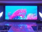 广州LED显示屏生产安装制作