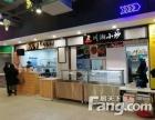 首/次开盘!市中/心独立餐饮旺铺 南京路步行街700米距离