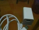 OPPO闪充充电器