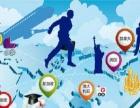 海外留学 置业 移民