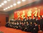 苏州一级消防考试培训班 苏州注册一级消防工程师报考