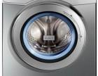 欢迎-温州飞利浦洗衣机维修服务热线(中心)售后服务网站