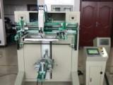 厚膜电路曲面丝印机 电热器加热管丝印机