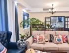 装修案例 106 地中海风格,如此美丽的家!