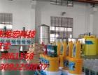 山东潍坊汽车玻璃水配方加盟加盟 汽车用品