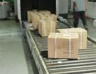 合肥东方航空货运 合肥航空货运公司 首选航驰空运