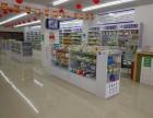 涿州新建药店转让