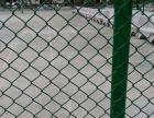 佛山盐步幼儿园塑胶跑道羽毛球架足球机篮球板台球桌篮球架