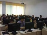 北京电脑基础线上配资 培训报名