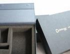 专业厂家生产翻盖纸盒、磁铁精品盒、电子产品盒