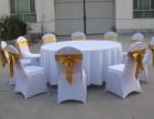 北京各种桌椅租赁 大圆餐桌租赁 会议桌 班台出租