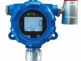 煤气变送器0-10V输出 4-20MA输出 开关量等