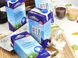 德国进口牛奶 欧德堡超高温处理全脂纯牛奶1L*12盒/箱  低价