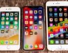 一台iphone 手机成本是多少钱 曝光