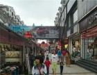 白云奥玛步行街冷饮甜品店门面转让【和铺网推荐】