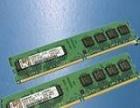 金士顿内存条台式机 DDR3  1333G  1G