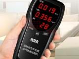 甲醛检测仪器 可检测甲醛 实时检测快速出结果