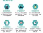 海东2亿微信支付用户扫码移动支付为你打工坐享GDP