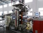 博宇石塑地板生产设备创新技术