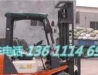 低价批发二手合力叉车 7吨内燃平衡重式重型叉车 柴油叉车