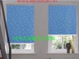 北京海淀大钟寺订做办公窗帘遮光窗帘手动窗帘大钟寺遮光窗帘