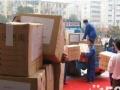三亚阳光搬家服务中心 居民搬家 小型搬家